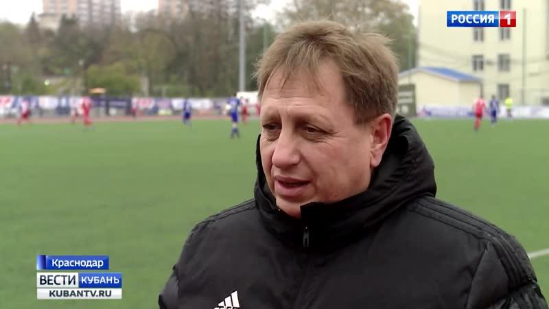Краснодар принимает восьмой тур НСФЛ