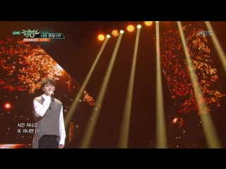 [21.09.18] KBS Music Bank | Nam Woohyun - If Only You Are Fine