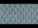 Ажурная сетка Вязание спицами