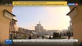 Новости на Россия 24 Елену Воробей не ждут на Украине
