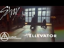 Stray Kids(스트레이 키즈) Hellevator cover by students LED (on 5) Russia