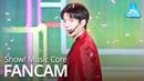 [20/18.05.19] MBC Music Core   Nam Woohyun - Hold On Me   Официальный фанкам с фокусом на Ухёна