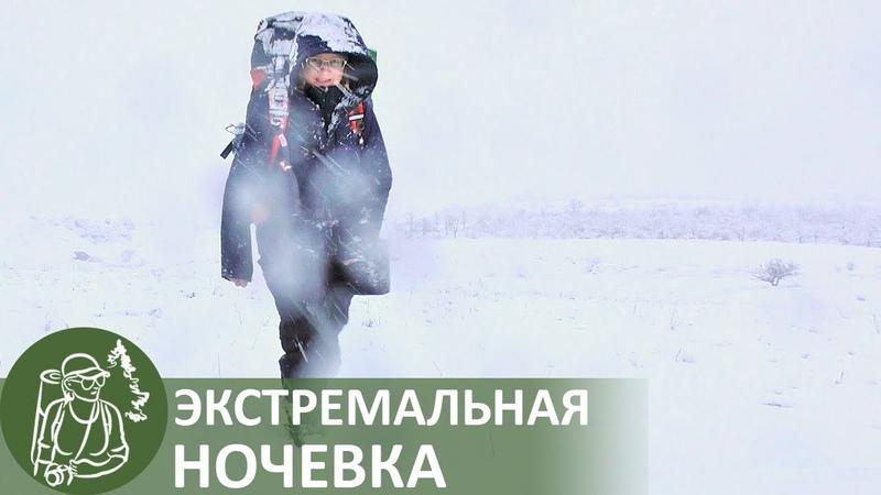 Экстремальное выживание в зимнем лесу МОКРАЯ одежда ЗАСЫПАЛО снегом НОЧЕВКА в гамаке