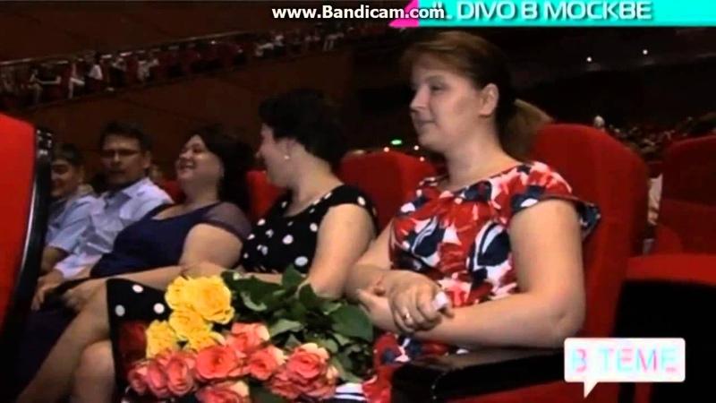 IL Divo - интервью для тв