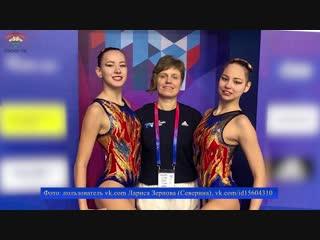 Синхронистки из Тосно в составе сборной Ленинградской области приняли участие в почетном турнире