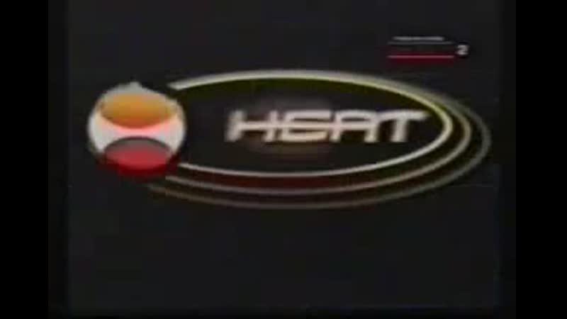 Forrest Griffin vs. Edson Paredao - Heat FC 2 Evolution - December 18, 2003