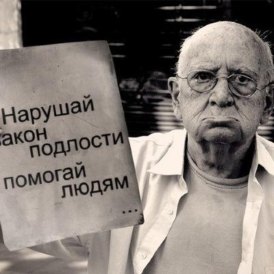 Артем Миронов