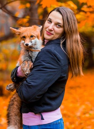Екатерина Вторушина
