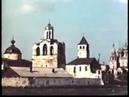 Ярославль 1950 х годов