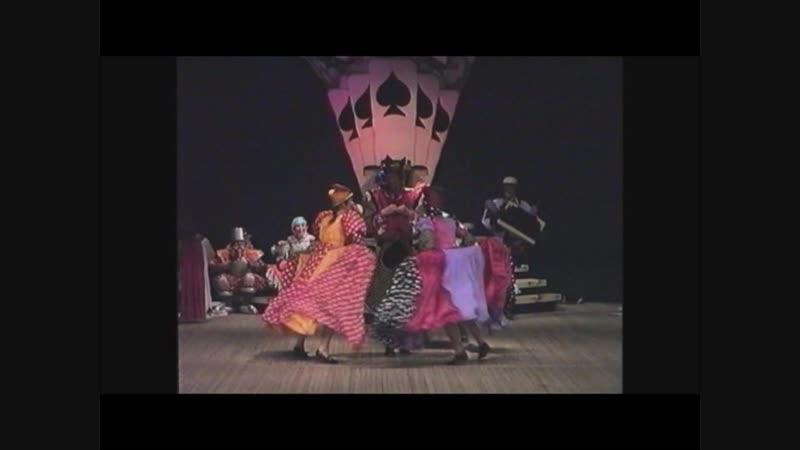 Канкан. Сп-ль Пиковая Дама или женитьба Короля.Няганский театр (съемка 2000г.)