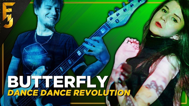 Butterfly - Dance Dance Revolution (feat. Adriana Figueroa) | Cover by FamilyJules