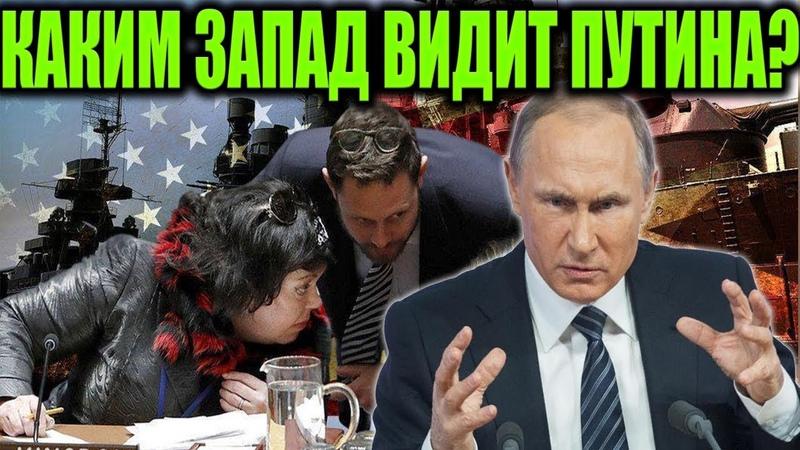 Насколько Путин могуществен на самом деле - NYT