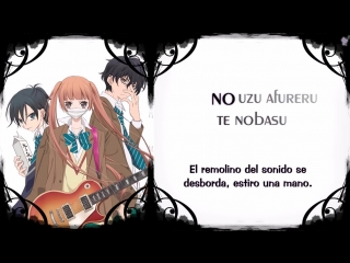 Fukumenkei Noise OP3 - Noise [Sub Español + Karaoke]