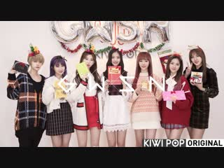 [special video] happy christmas with gwsn