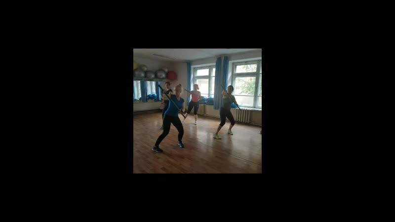 Тренировка с бодибарами.mp4