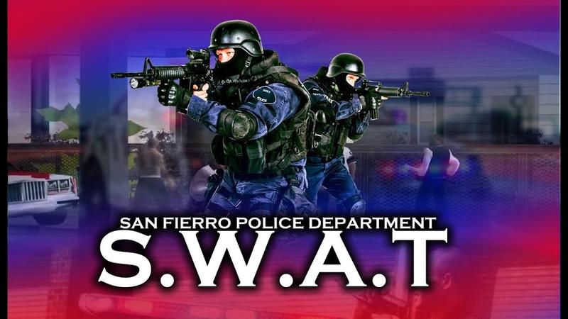 SWAT | Вброс в гетто. Элита SFPD