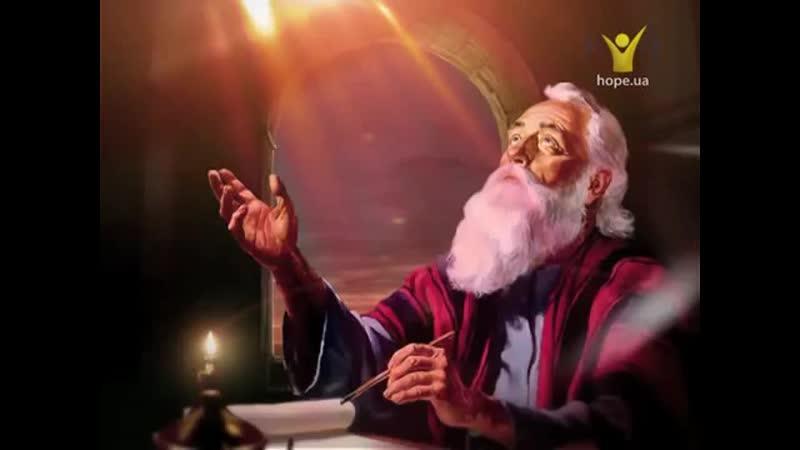 Пророки говорят.Мессия - отрок(2010).mp4
