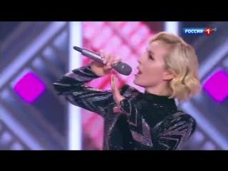 Полина Гагарина - Драмы больше нет (Субботний вечер от 06.10.2018)
