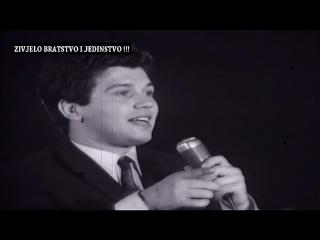 DAN MLADOSTI 1966 (Proslava Titovog rođendana u Domu omladine) - Dokumentrani Fi