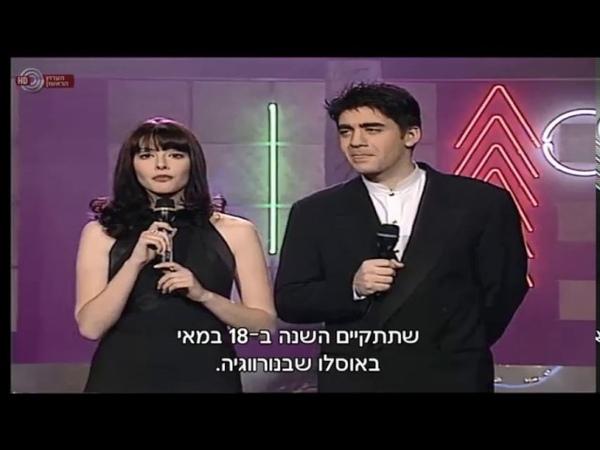 קדם אירוויזיון -1996 | כאן 11 לשעבר רשות השידור