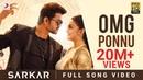 Sarkar - OMG Ponnu Song Video Tamil Thalapathy Vijay, Keerthy Suresh A .R. Rahman