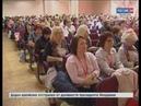 Врачи со всей России обсудили в Чебоксарах новые подходы к лечению и реабилитации больных