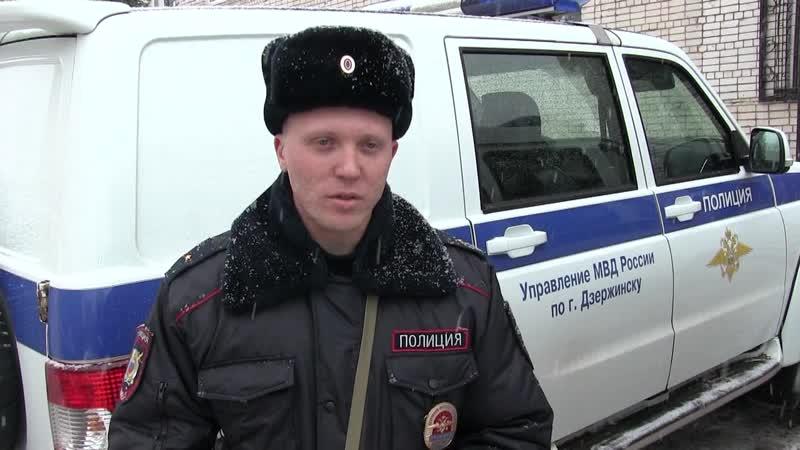 В Дзержинске полицейские спасли жителей из задымлённого дома