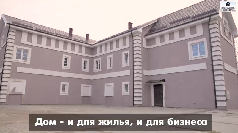 Дом 425кв.м. уч.7 соток ул. И.Сусанина