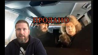 Охлобыстин, Пореченков, АП.