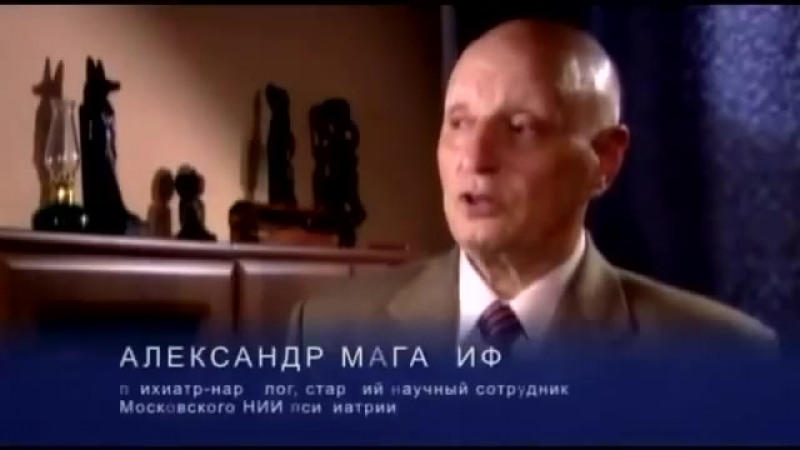 Технология спаивания (док. фильм 2012)