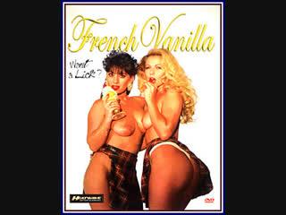 French vanilla (1995) [vintage porn, sex, porn, pussy, tits, classic porn, blowjob, retro, antique, lesbian]