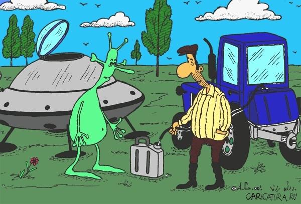 Тапкин и НЛО Тапкин вез с дачи первые плоды своего труда: огурчики, помидорчики. И вдруг на грунтовку перед его стареньким жигуленком с неба свалился странный агрегат: то ли тарелка, то ли