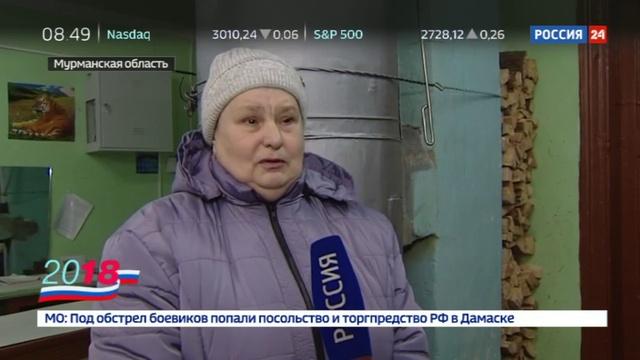 Новости на Россия 24 • На снегоходах к избирателям: досрочное голосование идет в труднодоступных местах России