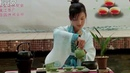 Chinese Tea Ceremony Infinite Beauty