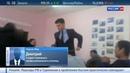 Новости на Россия 24 Жестокие будни ПТУ Нарьян Мара ученики довели педагога до увольнения