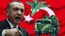 Турция выгнaлa ВВС США с авиабазы Инджирлик и может закрыть Босфор