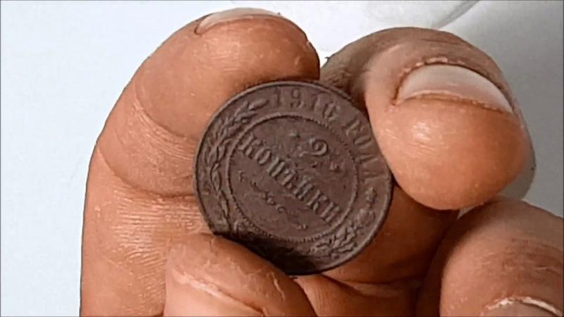 Старый дедовски проверенный способ получить хорошего рыжика.Патинирование монет.
