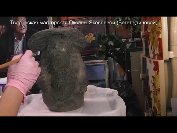 Садовая скульптура Грибочекиз цемента, своими руками. Мастерская Оксаны Яковлевой.