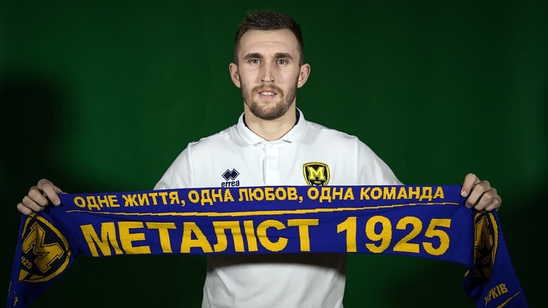 Владислав Кравченко - гравець ФК Металіст 1925