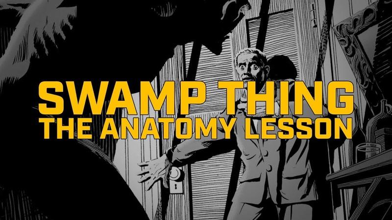 Обзор: синглы Swamp Thing от Мартина Паско и Алана Мура.