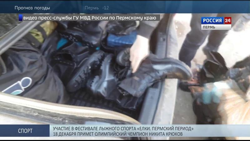 В Перми перед судом предстанут фальшивомонетчики