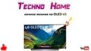 Личное мнение LG OLED55C8, OLED65C8, OLED77C8. a9 процессор хорош! Дорогой корейский засранец.