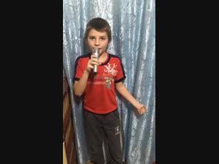 Маленький Богдан поёт нашу песню «Ты самая».