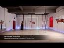 Иванова Наташа Students show 08/07/2017