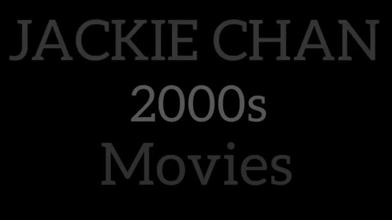 Фильмы Джеки Чана в 2000х годов (автор монтажа Бакытжан Орынбасар)