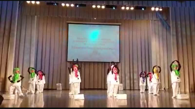 Волна успеха 1 место 08.12.18