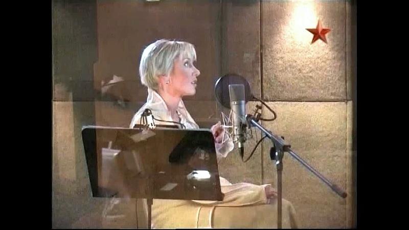 Ирина Богушевская об Анне Герман - «Кумиры о кумирах»