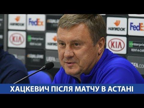 Олександр ХАЦКЕВИЧ: Без везіння та характеру у футболі нічого не буває!
