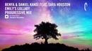 Benya Daniel Kandi ft Sarah Houston - Emilys Lullaby Progressive Mix Amsterdam Trance