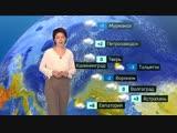 Погода сегодня, завтра, видео прогноз погоды на 5.12.2018 в России и мире